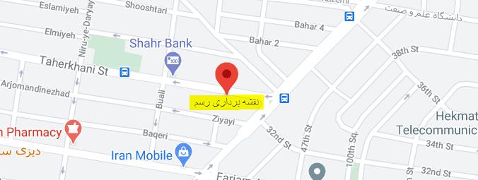 مکان نقشه برداری رسم